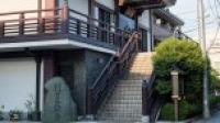 正行寺について